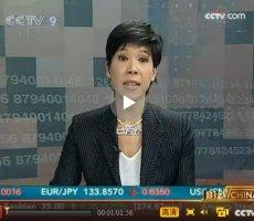BizChina Video: Gome's Huang Guangyu Heads to Court Late December