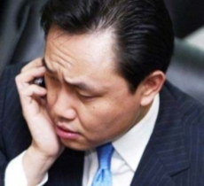 China: Gome Ex-Chairman's Insider Trading and Bribery Trial Forthcoming
